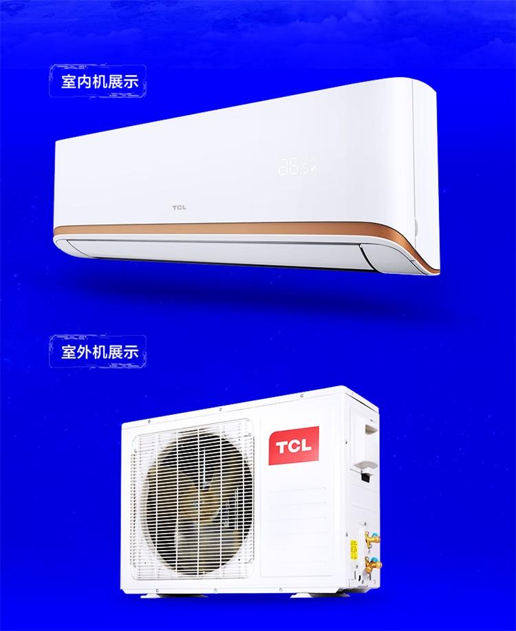 tcl kfrd-35gw/es12bpa 1.5匹 壁挂式 智能wifi 变频 冷暖空调怎么样