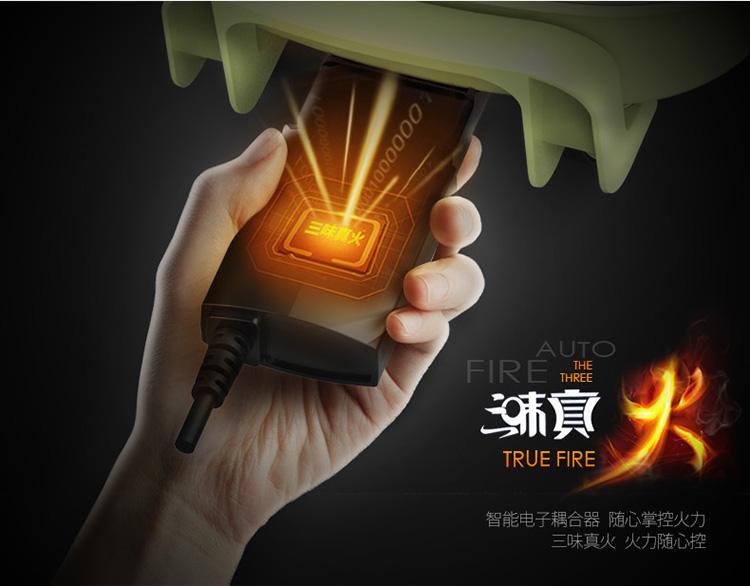 0l多功能电热锅电子调温产地