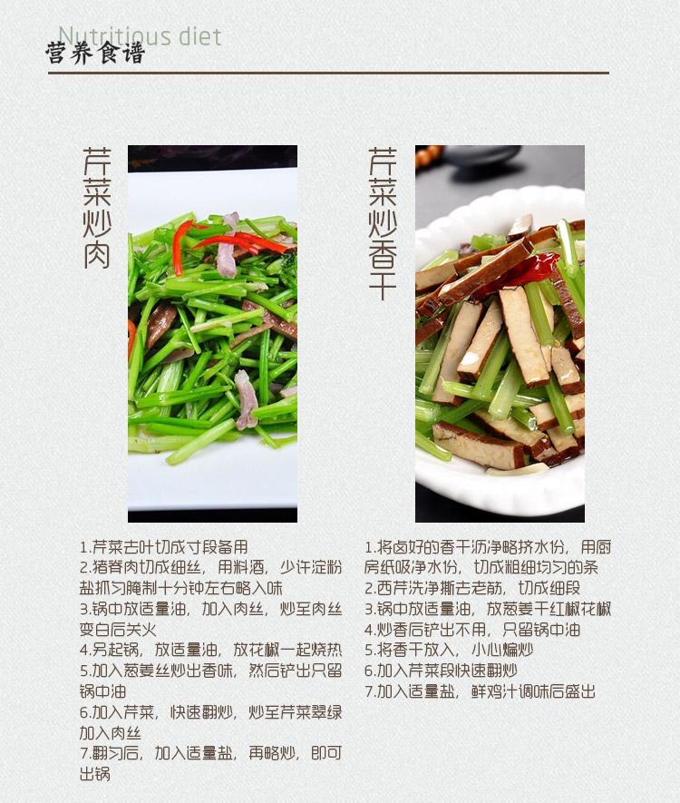 泰生 有机黄心芹菜 250g/盒热卖