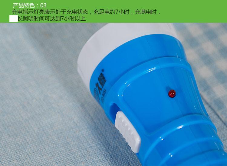 久量led充电式验钞手电筒 led-9054