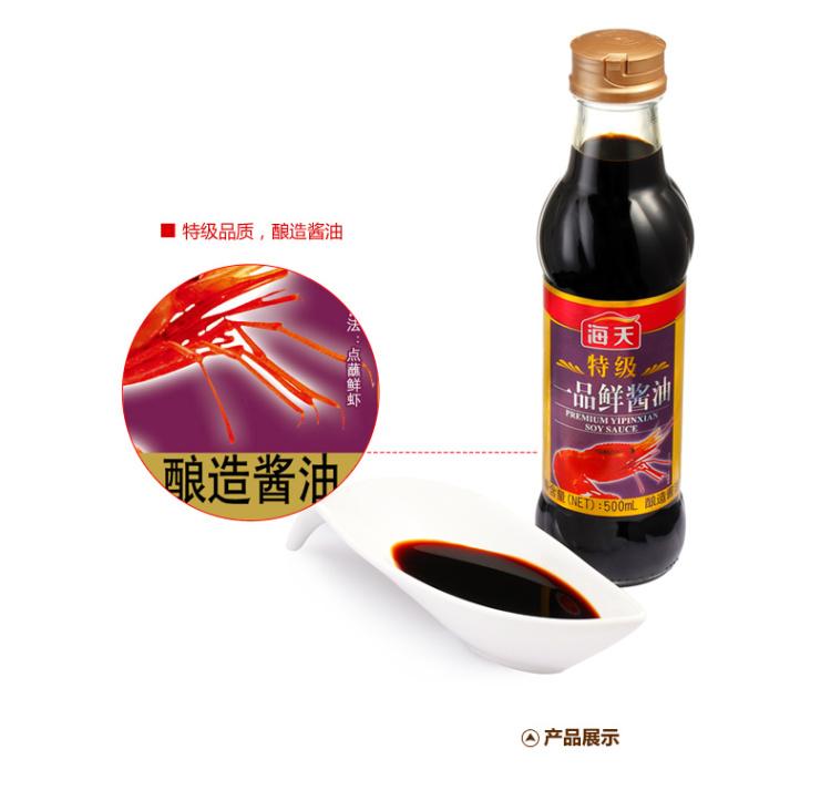 海天 特级一品鲜酱油 500ml/瓶